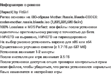 Репак игры Mother Russia Bleeds