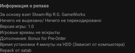 Игра prey 2017 скачать торрент