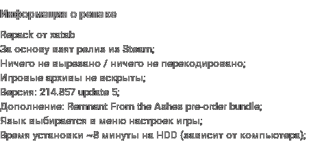 Репак игры Remnant: From the Ashes