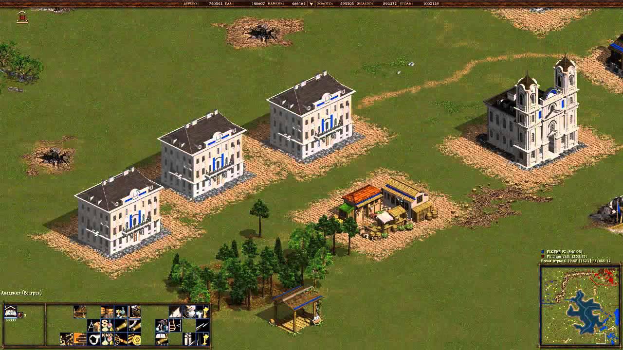 Казаки: снова война. | старые игры.