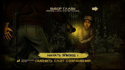 Скачать The Walking Dead: The Game. Season 2: Episode 1 - 5 на пк