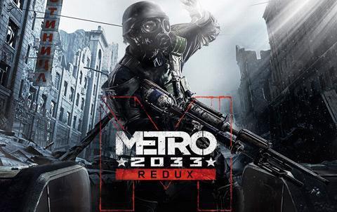 Скачать Metro 2033 через торрент на русском Redux
