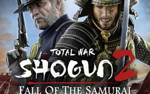 Shogun 2: Total War - Fall of the Samurai