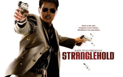 Stranglehold (John Woo Presents Stranglehold)