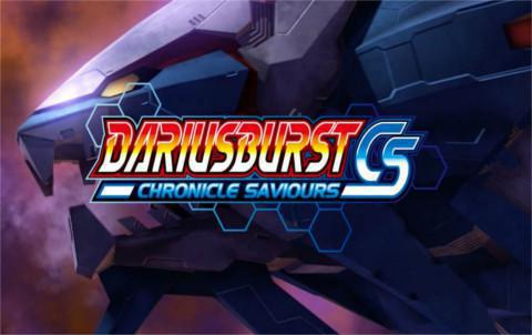 Dariusburst: Chronicle Saviours