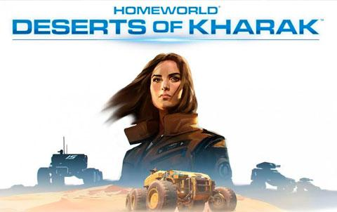 Скачать Homeworld: Deserts of Kharak на русском