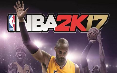 Скачать NBA 2K17 на ПК