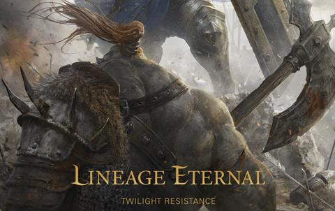 Скачать Lineage Eternal: Twilight Resistance на русском языке