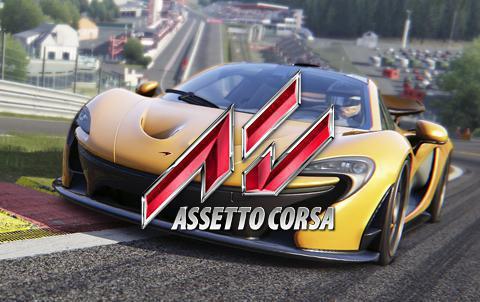Скачать Assetto Corsa на компьютер бесплатно