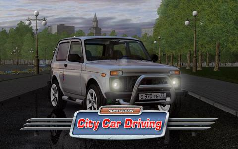 Скачать City Car Driving на PC