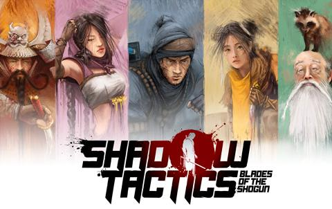 Скачать Shadow Tactics: Blades of the Shogun на ПК бесплатно