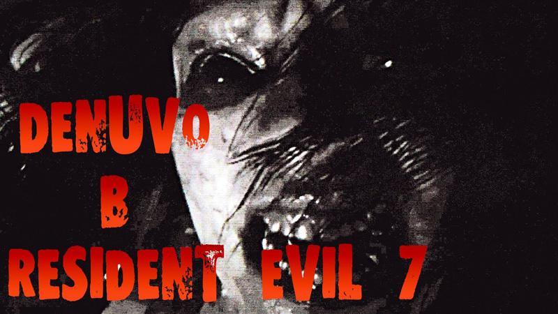 denuvo Resident Evil 7