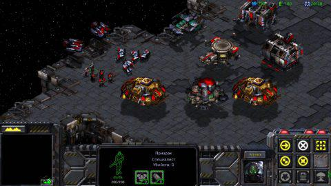Скачать StarCraft Remastered HD