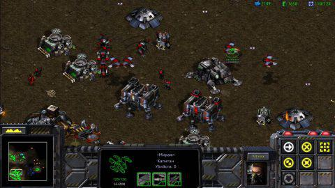 StarCraft Remastered бесплатно