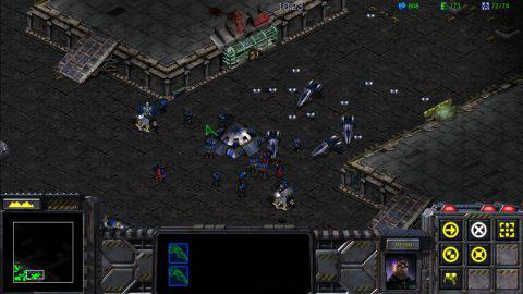 StarCraft Remastered терраны