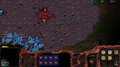 StarCraft Remastered кампания за зергов
