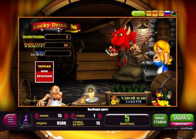 Бесплатно игровой автомат Черти играть Lucky Drink
