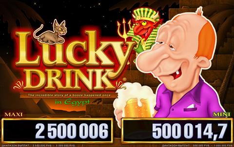 Lucky Drink – к чертям за сокровищами и золотом в онлайн казино Адмирал клуб