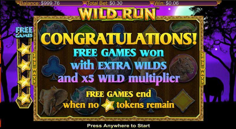 Победа в игре Wild Run