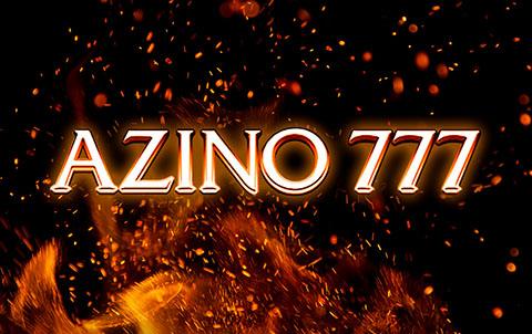 Рабочее зеркало казино Azino 777 — преимущество высоких технологий