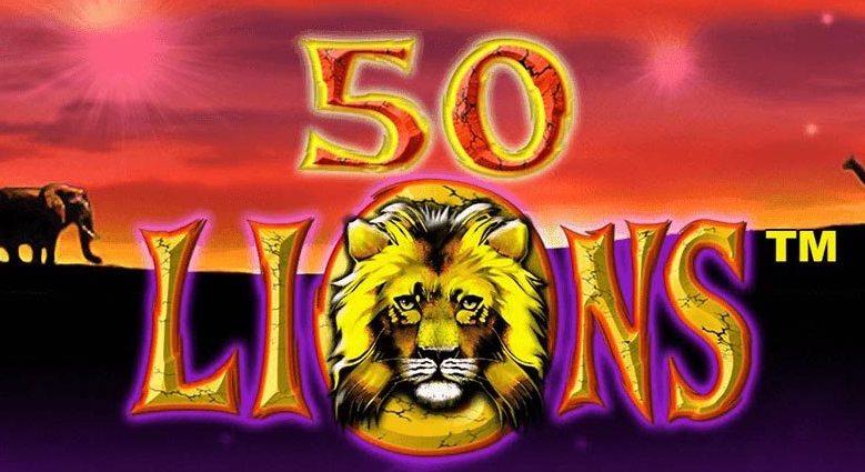 Игровой автомат 50 lions