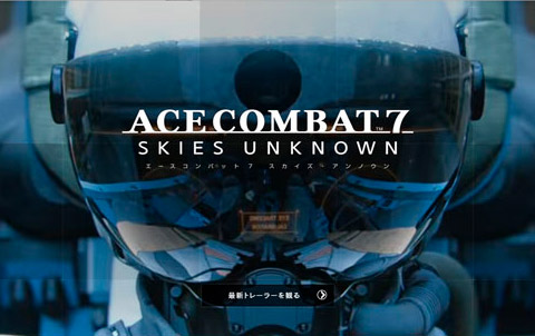 Скачать Ace Combat 7: Skies Unknown