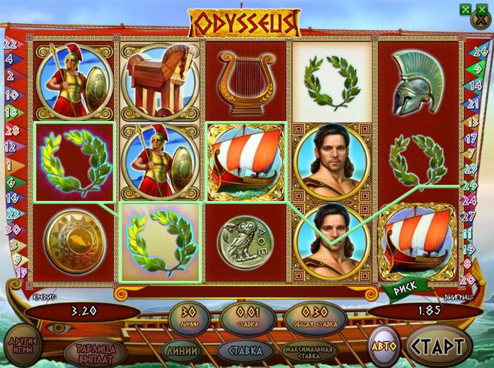 Слот Odysseus в казино Адмирал