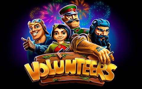 Играя в игровой автомат Volunteers в казино Вулкан Старс — живёшь не зря!