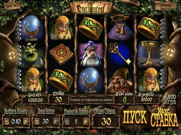 Игровой автомат с выводом денег Enchanted