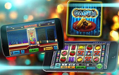 Скачать игровые автоматы казино Вулкан на Андроид – современно, удобно и прибыльно!