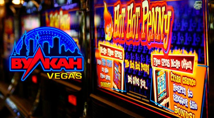 Легендарное казино Вулкан Вегас