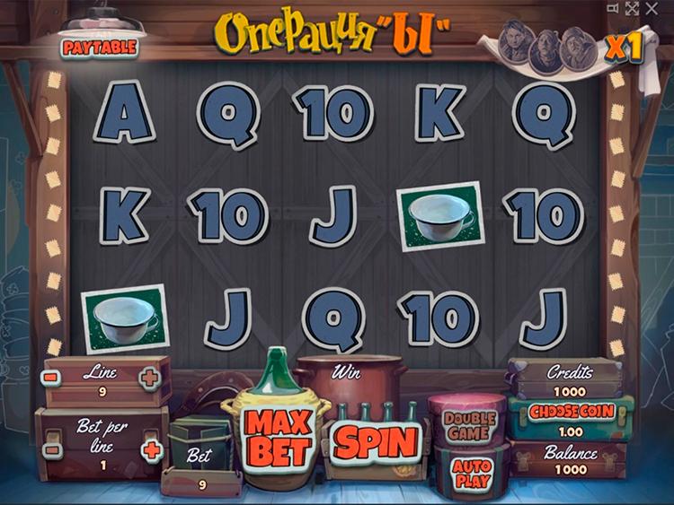 Слот Operation Y в казино Вулкан Платинум