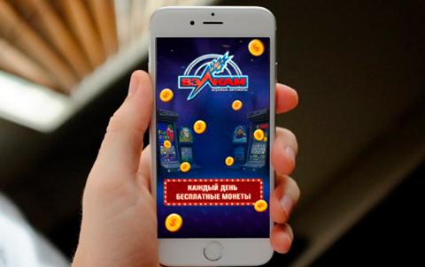 Мобильное приложение казино Вулкан