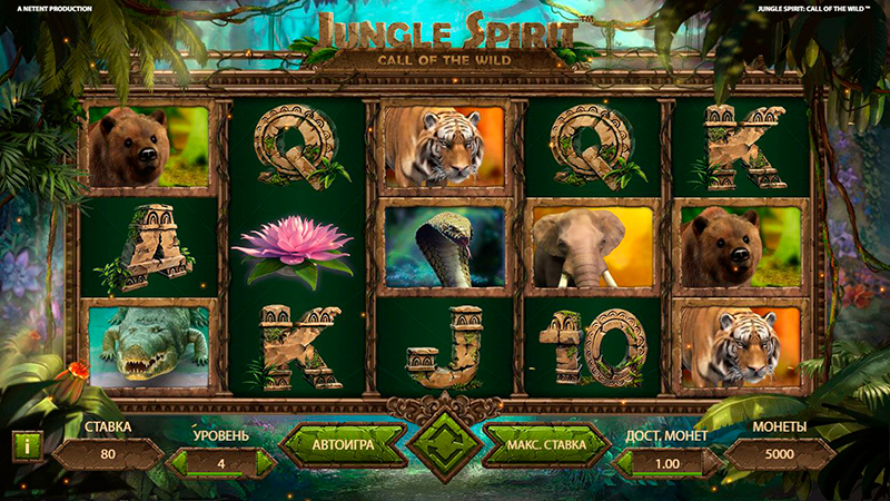 Новый слот от NetEnt: Jungle Spirit: Call of the Wild