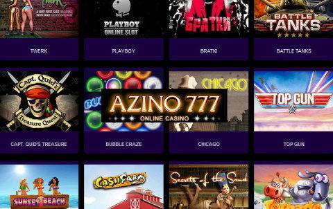 Как выиграть в онлайн-казино Азино 777?