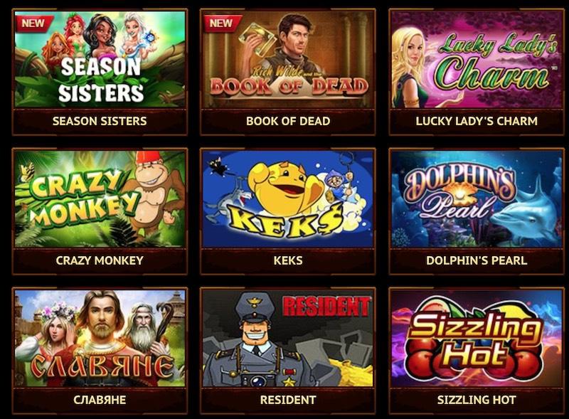 Игровые автоматы казино фортуна