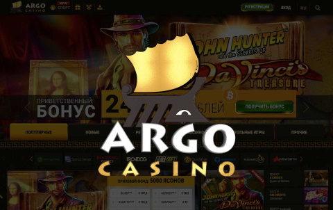 Обзор казино Арго: Провайдер нового поколения предоставляет широкий выбор слотов
