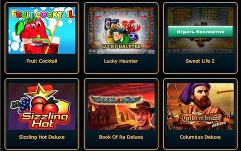 Игровые слоты в онлайн-казино Фараон для игроков всех возрастов