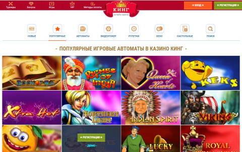 Всегда на высоте с онлайн казино