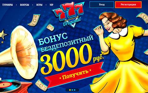 Онлайн казино: когда успех преследует с первых сессий