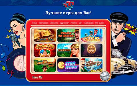 Original - принцип использования приветственного пакета и обязательные условия для запуска живого казино
