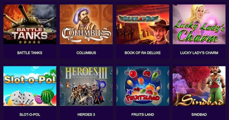 Игровые автоматы в казино Космолот