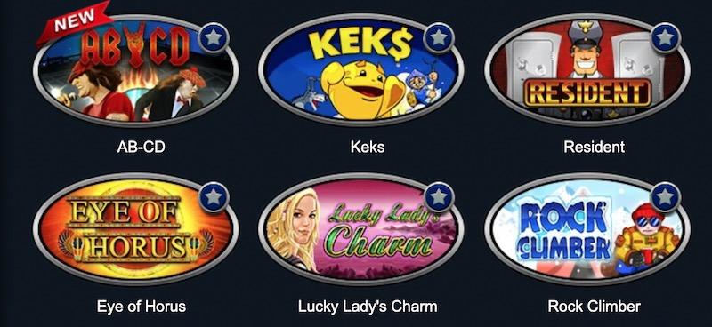 Игровые автоматы в казино Колумбус