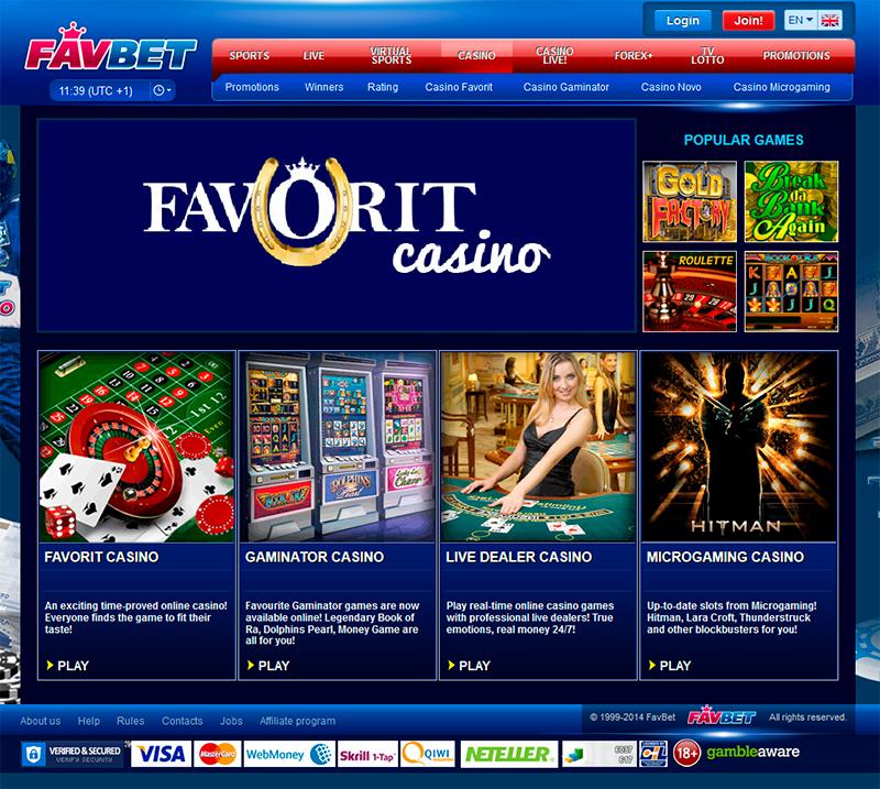 Игровые автоматы в казино Favbet