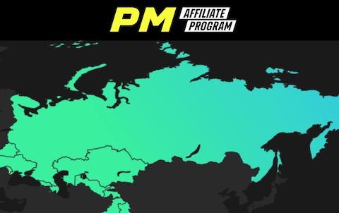Партнерская программа PM Affiliate